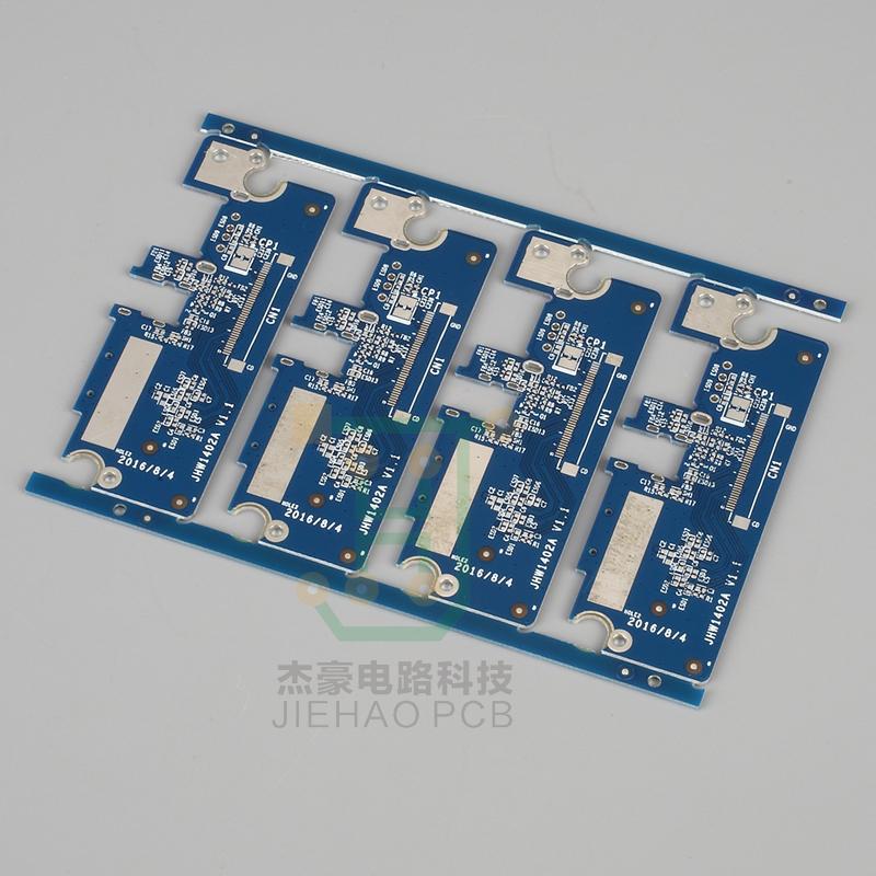 線路板制作-無線移動充電主板-電路板的制作