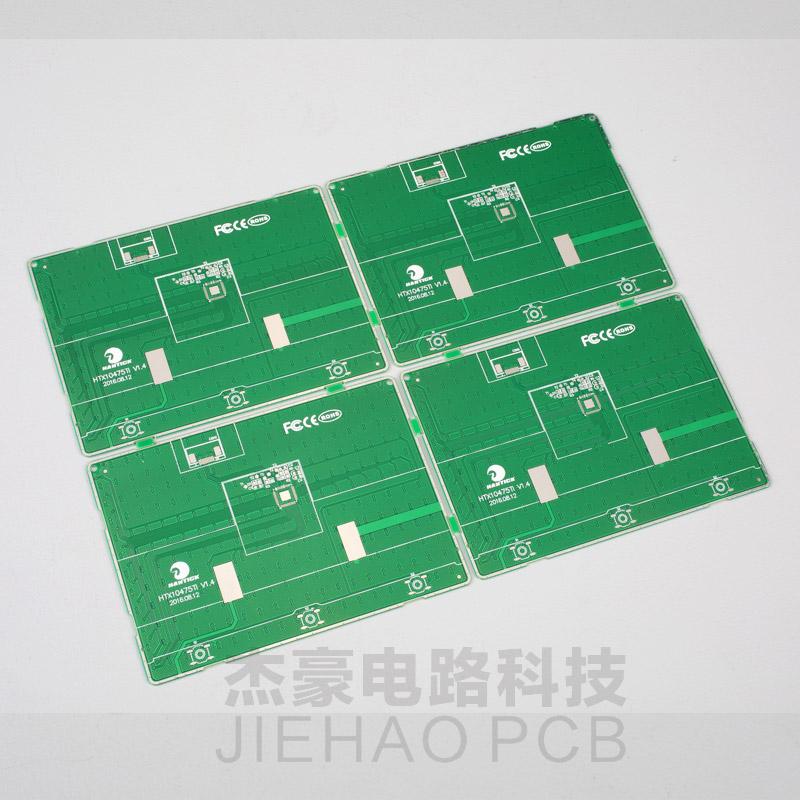 印制电路板pcb