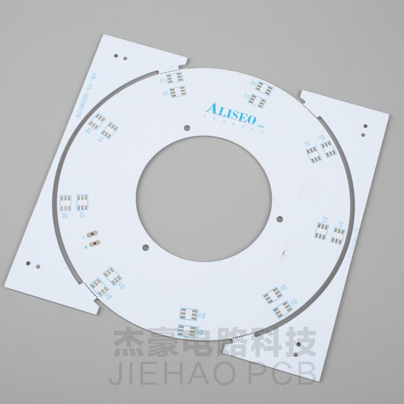雙面圓盤燈板
